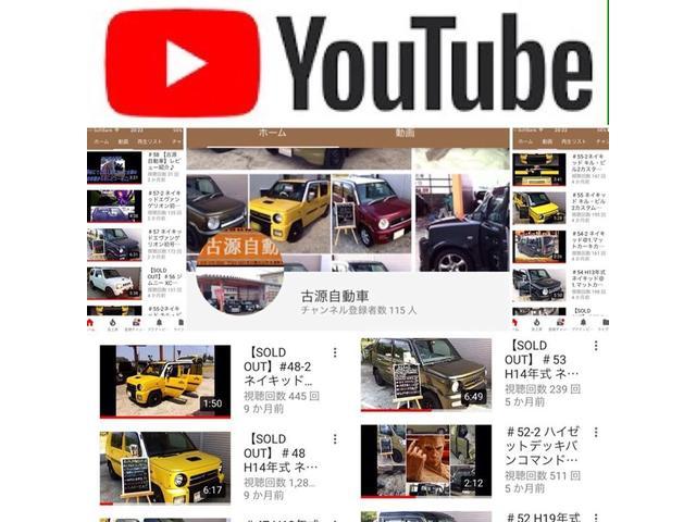 「ダイハツ」「ネイキッド」「コンパクトカー」「石川県」の中古車78