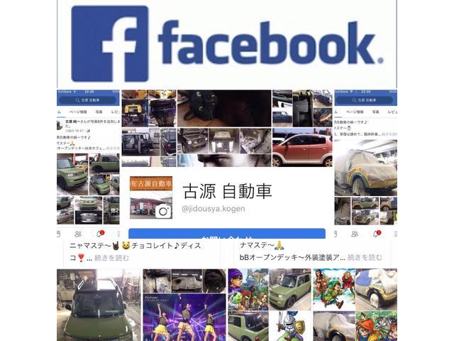 「ダイハツ」「ネイキッド」「コンパクトカー」「石川県」の中古車79