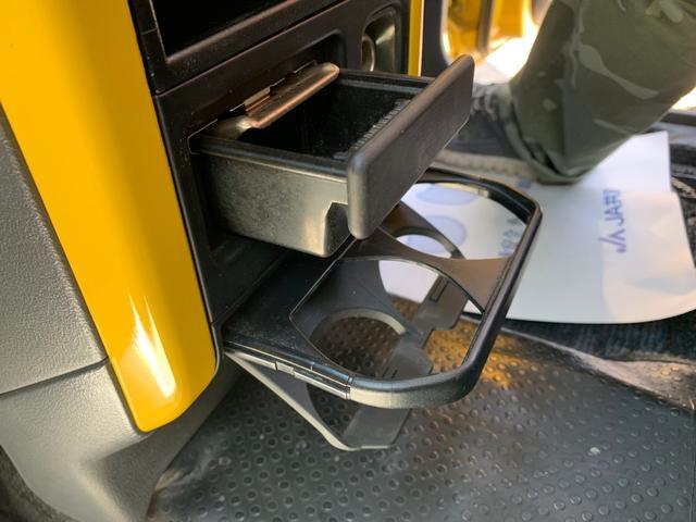 「ダイハツ」「ネイキッド」「コンパクトカー」「石川県」の中古車40
