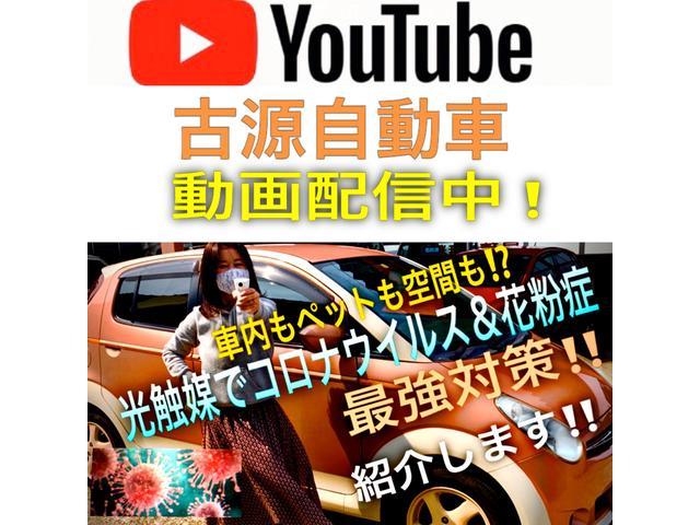 「ダイハツ」「ネイキッド」「コンパクトカー」「石川県」の中古車69