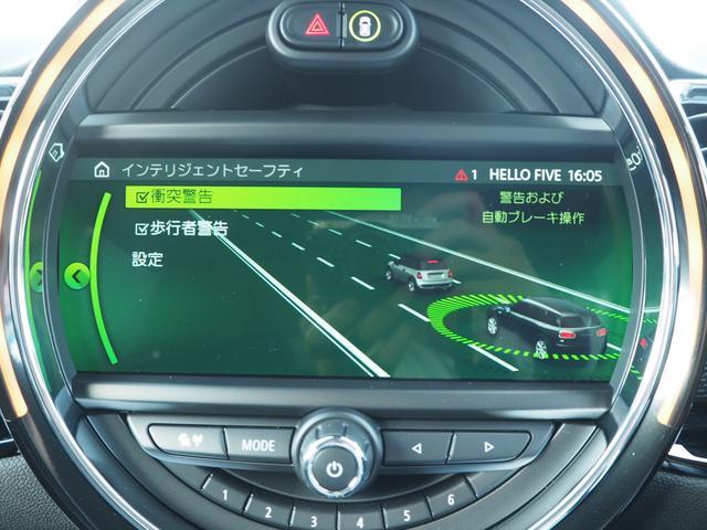 「MINI」「MINI」「ステーションワゴン」「石川県」の中古車22