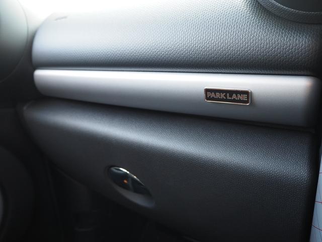 クーパーD クロスオーバー オール4 パークレーン Fシートヒーター 社外ナビ 認定中古車(19枚目)