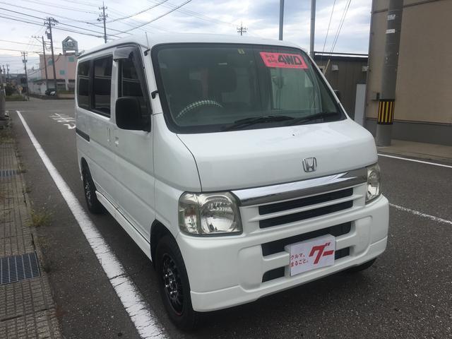ホンダ バモス M 13インチAW 納車時新品シートカバー付