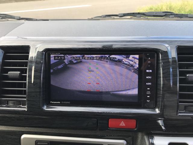 ロングスーパーGL 4WD 荷室・床架装 パワースライドドア(9枚目)