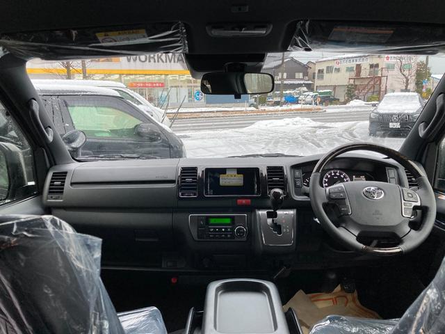 「トヨタ」「ハイエース」「その他」「石川県」の中古車14