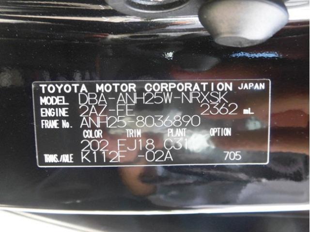 トヨタ ヴェルファイア 4WD_2.4Z