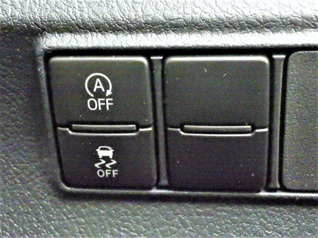 G 登録済未使用車 プリクラッシュセーフティシステム(12枚目)