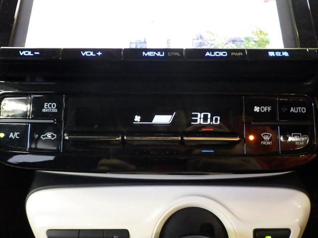 A 4WD 純正ナビフルセグTV バックカメラ スマートキー(11枚目)