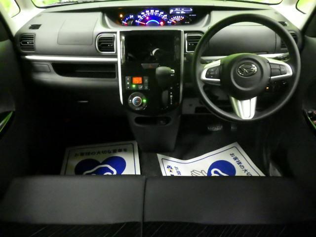 X VS SAIII 4WD 両側電動スライドドア(4枚目)