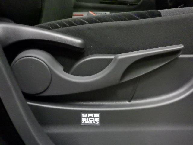 X VS SAIII 4WD 両側電動スライドドア(17枚目)