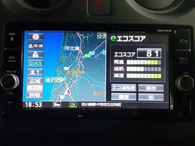 X インテリジェントキー SDナビフルセグTV ETC(9枚目)