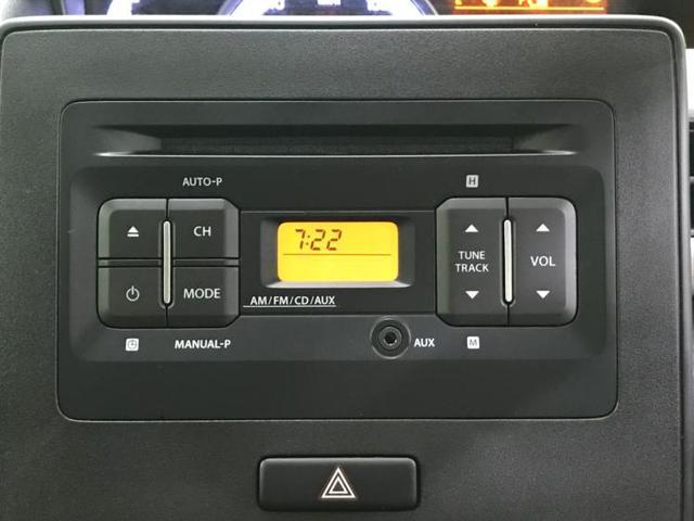 FX アイドリングストップ/オーディオ シートヒーター(9枚目)