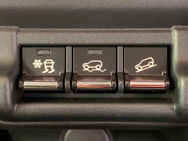 ハイブリッドX 修復歴無 衝突被害軽減ブレーキ ヘッドランプ LED EBD付ABS 横滑り防止装置 アイドリングストップ エアバッグ アルミホイール純正15インチ キーレス 盗難防止システム 禁煙車 4WD(10枚目)