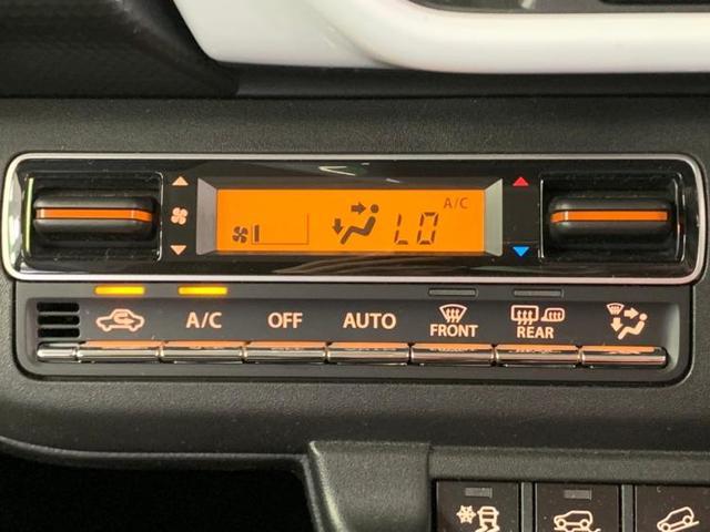 ハイブリッドX 修復歴無 衝突被害軽減ブレーキ ヘッドランプ LED EBD付ABS 横滑り防止装置 アイドリングストップ エアバッグ アルミホイール純正15インチ キーレス 盗難防止システム 禁煙車 4WD(13枚目)