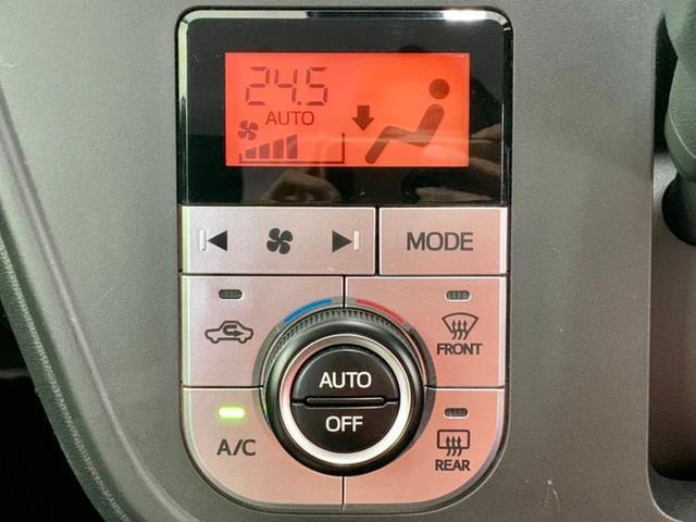 モーダ S スマートアシスト/プッシュスタート LEDヘッドランプ 禁煙車 ドラレコ レーンアシスト 盗難防止装置 アイドリングストップ(18枚目)