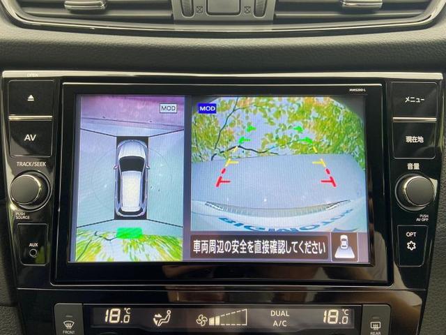 20Xi 4WD/純正9インチナビ/全方位モニター/ETC/エマージェンシーブレーキ/プロパイロット/シートヒーター/プッシュスタート アダプティブクルーズコントロール 全周囲カメラ バックカメラ 禁煙車(11枚目)