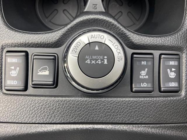20Xi 4WD/純正9インチナビ/全方位モニター/ETC/エマージェンシーブレーキ/プロパイロット/シートヒーター/プッシュスタート アダプティブクルーズコントロール 全周囲カメラ バックカメラ 禁煙車(15枚目)