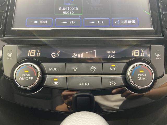 20Xi 4WD/純正9インチナビ/全方位モニター/ETC/エマージェンシーブレーキ/プロパイロット/シートヒーター/プッシュスタート アダプティブクルーズコントロール 全周囲カメラ バックカメラ 禁煙車(17枚目)