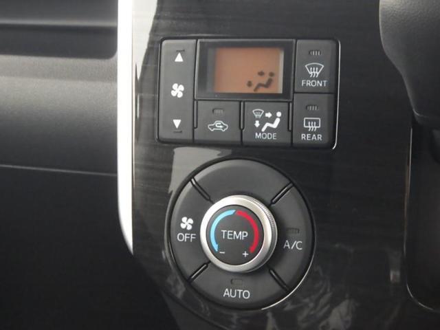 X VS SAIII 4WD・両側パワースライドドア(8枚目)