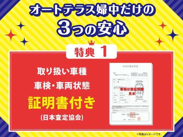 G ジャストセレクション 社外ナビ ディスチャージランプ(2枚目)