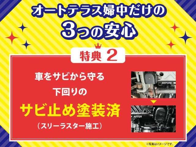 G ジャストセレクション 社外ナビ ディスチャージランプ(3枚目)