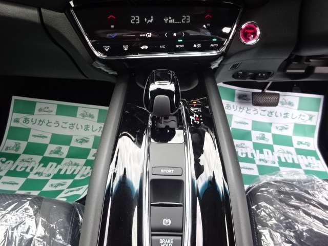 ハイブリッドX・ホンダセンシング 登録済未使用車 純正8インチナビ マット(11枚目)