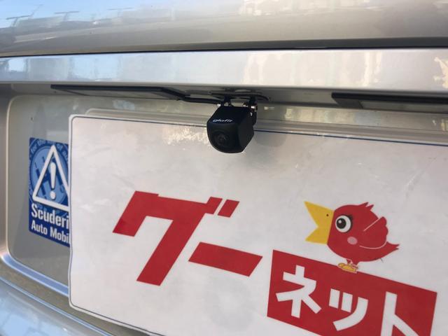 116i ワンオーナー 運転席レカロ SEV装着車 記録簿付(38枚目)