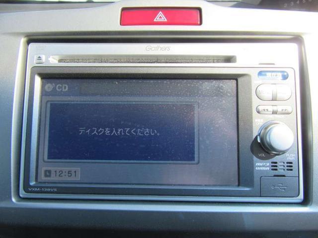G ジャストセレクション 6人乗 禁煙車 両側自動ドア SDナビ ETC クルーズコントロール インテリジェントキー オートエアコン HIDライト(12枚目)