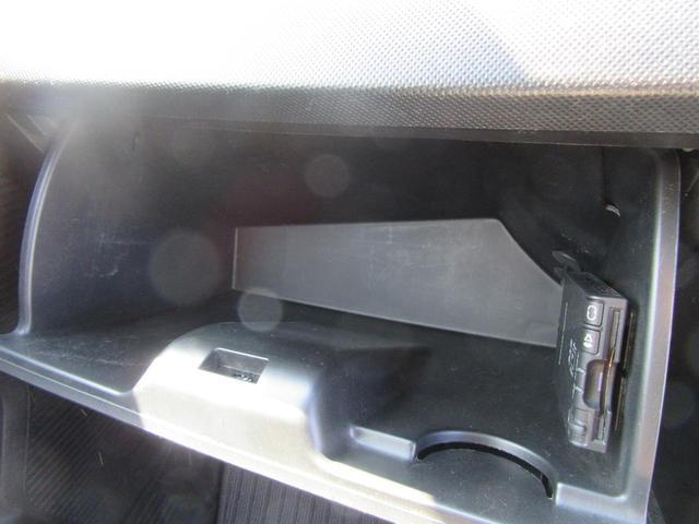 G ジャストセレクション 6人乗 禁煙車 両側自動ドア SDナビ ETC クルーズコントロール インテリジェントキー オートエアコン HIDライト(21枚目)