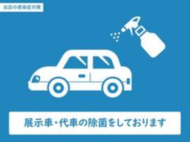 G ジャストセレクション 6人乗 禁煙車 両側自動ドア SDナビ ETC クルーズコントロール インテリジェントキー オートエアコン HIDライト(69枚目)