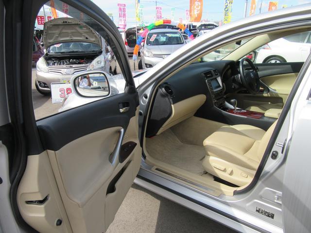 レクサス IS IS250 VerL 禁煙車 P革シート メーカーHDDナビ