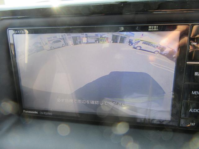 ZS煌 禁煙車7人乗 SDフルセグBT連動ナビ 両側自動ドア(11枚目)