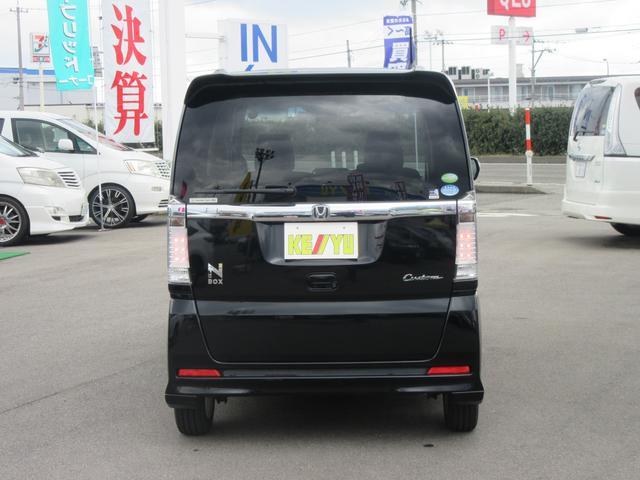 G・LPKG 禁煙車 HDD1セグナビ 両側自動ドア(3枚目)