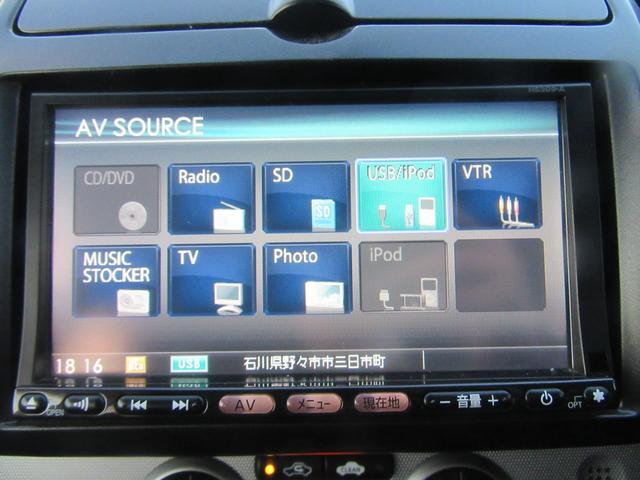 ライダー 禁煙車 1オーナー HDDナビ リアカメラ ETC(12枚目)