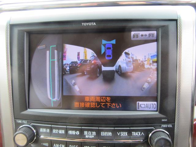 350SCPKG禁煙車プレミアムHDDツインナビ 3点カメラ(11枚目)