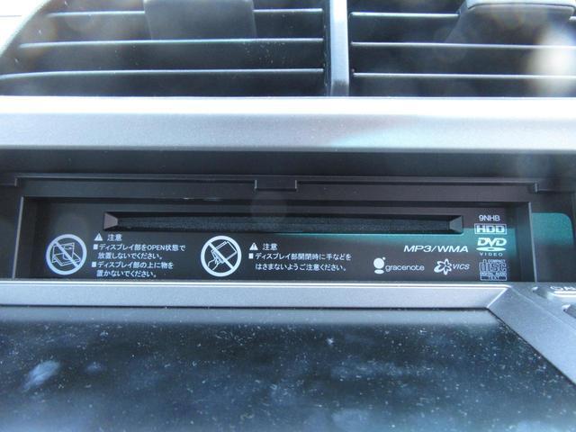 Gスマートセレ 禁煙車インターHDD1セグナビ インテリキー(13枚目)