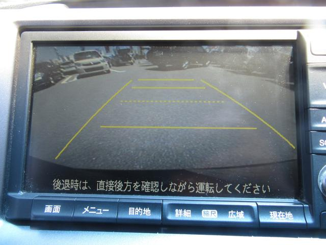 Z クールスピリット後期禁煙車 インターHDDツインナビ(12枚目)