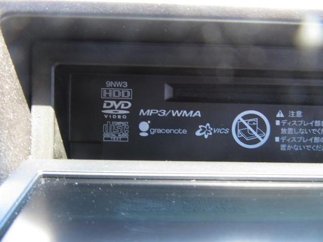Z クールスピリット後期禁煙車 インターHDDツインナビ(15枚目)