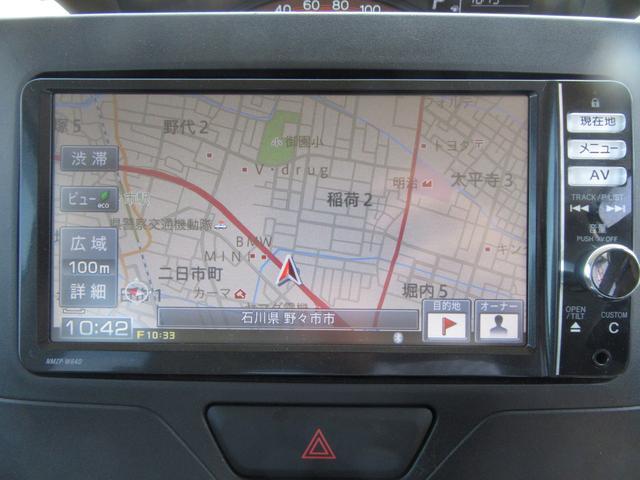 X SA衝突軽減 禁煙車 SDフルセグBT連動ナビ Bカメラ(11枚目)