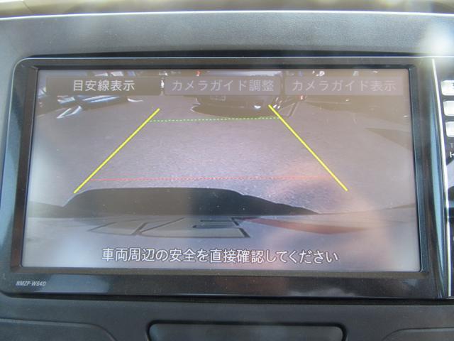 X SA衝突軽減 禁煙車 SDフルセグBT連動ナビ Bカメラ(13枚目)