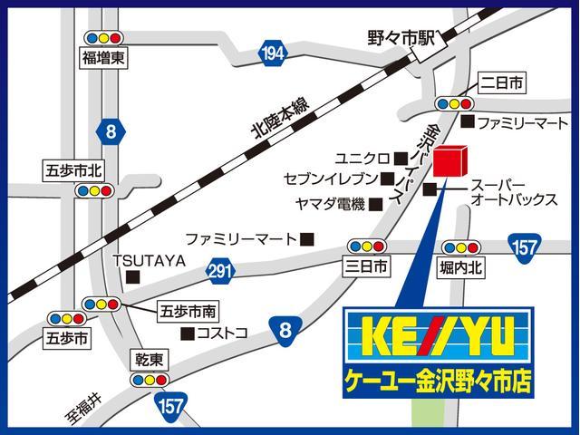 国道8号バイパス金沢方面より小松方面に向かって左手にございます!レジャーランド跡地!スーパーオートバックスさん隣です☆