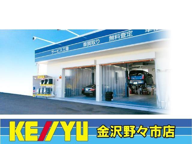 「スバル」「インプレッサスポーツ」「コンパクトカー」「石川県」の中古車53