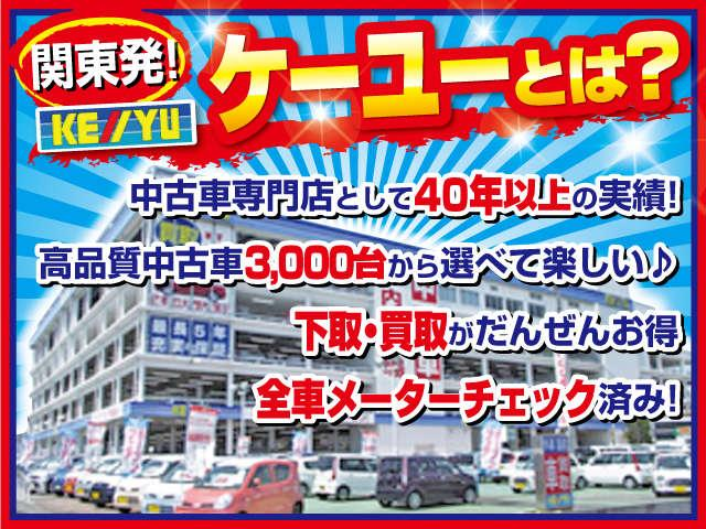 「スバル」「インプレッサスポーツ」「コンパクトカー」「石川県」の中古車56