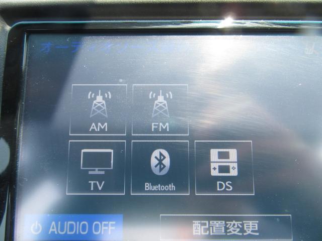 250G 禁煙車1オーナー SDフルセグBT連ナビ 横滑防止(12枚目)