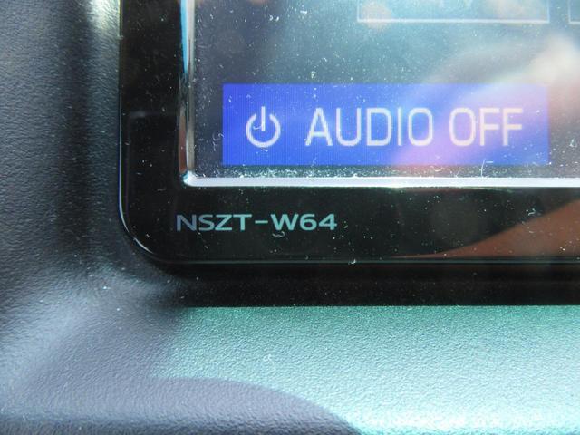 250G 禁煙車1オーナー SDフルセグBT連ナビ 横滑防止(13枚目)