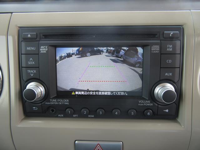 10thアニバーサリーLTD Bカメラ付CD シートヒーター(11枚目)