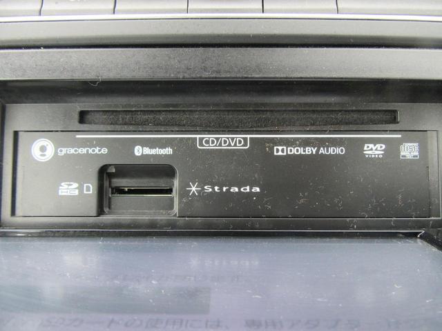 パナソニックストラーダ CN-RE03WD SDフルセグナビ CD&SD録音 DVD再生 ブルートゥース連動 USB&AUX入力