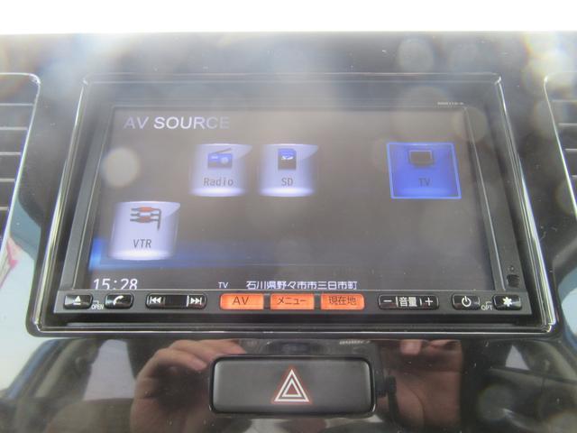 X 禁煙車 純正SD1セグナビ ベンチシート オートAC(11枚目)