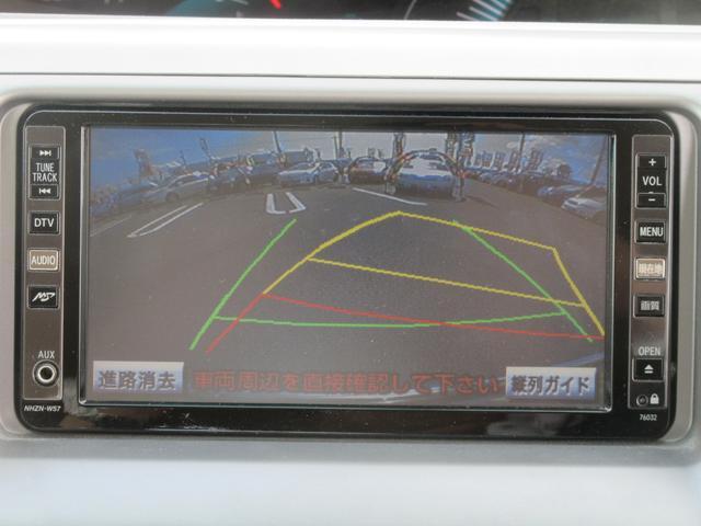 HDDフルセグナビ【NHZN-W57】CD&録音 DVD再生 バックカメラ AUX入力