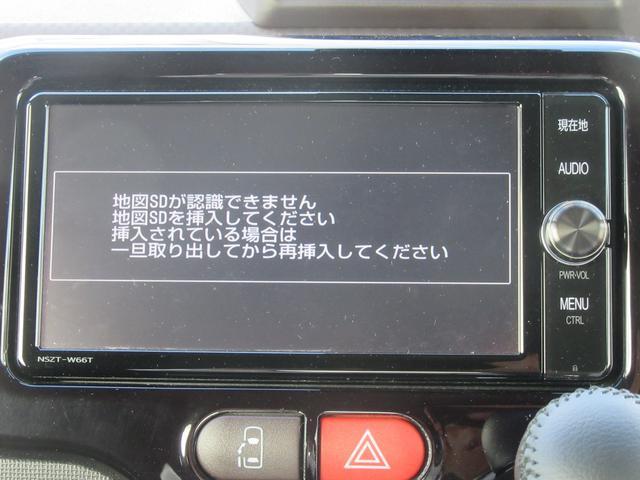 G 禁煙車 モデリスタ 衝突軽減 LEDライト ナノイーAC(9枚目)